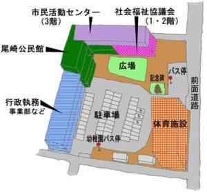 地域交流館3